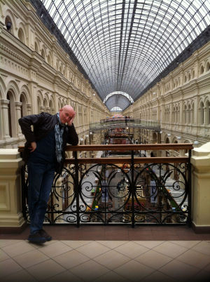 The GUM in Moscow